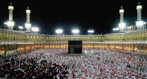 A Guide to Hajj - A guide to Hajj and Umrah